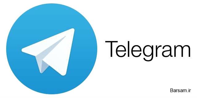 کانال و گروه تلگرام عمران