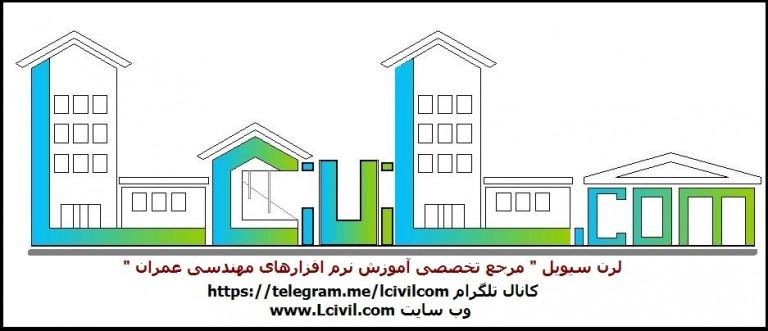 عضویت+در+گروه+آموزش+زبان+تلگرام