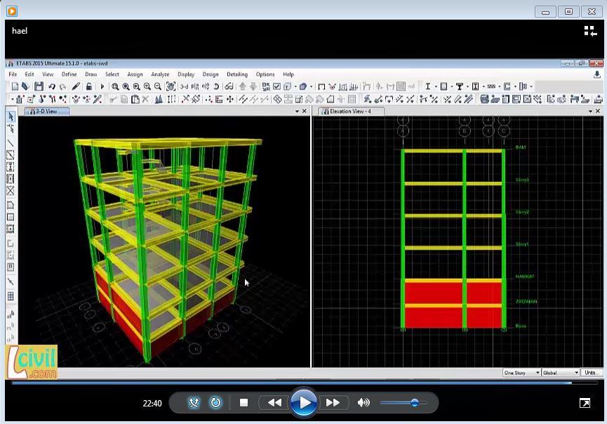 آموزش مدلسازی و نکات طراحی دیوار حائل در ایتبس