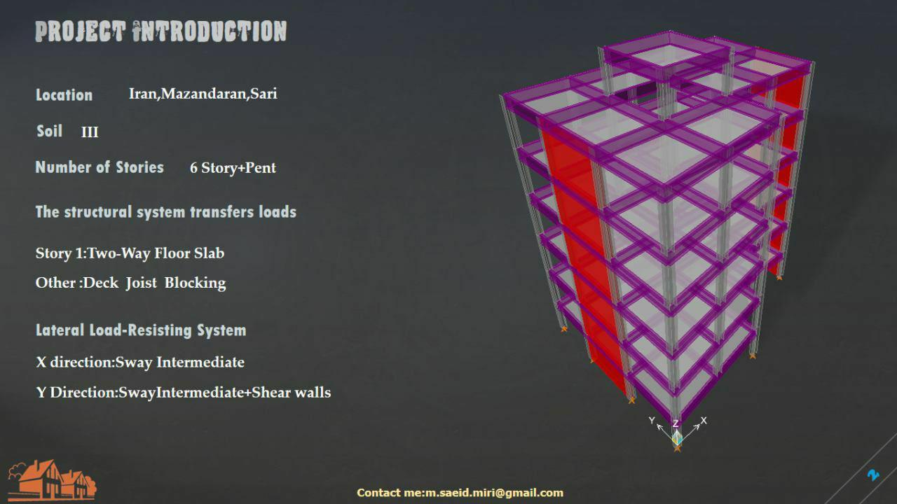 روند طراحی سازه بتنی با دیوار برشی