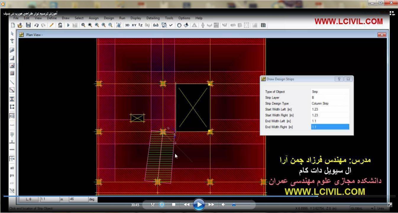 آموزش ترسیم نوار طراحی مورب در سیف