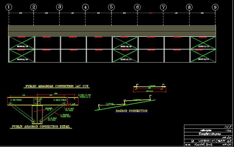 نقشه کامل معماری و جزئیات سازه سوله