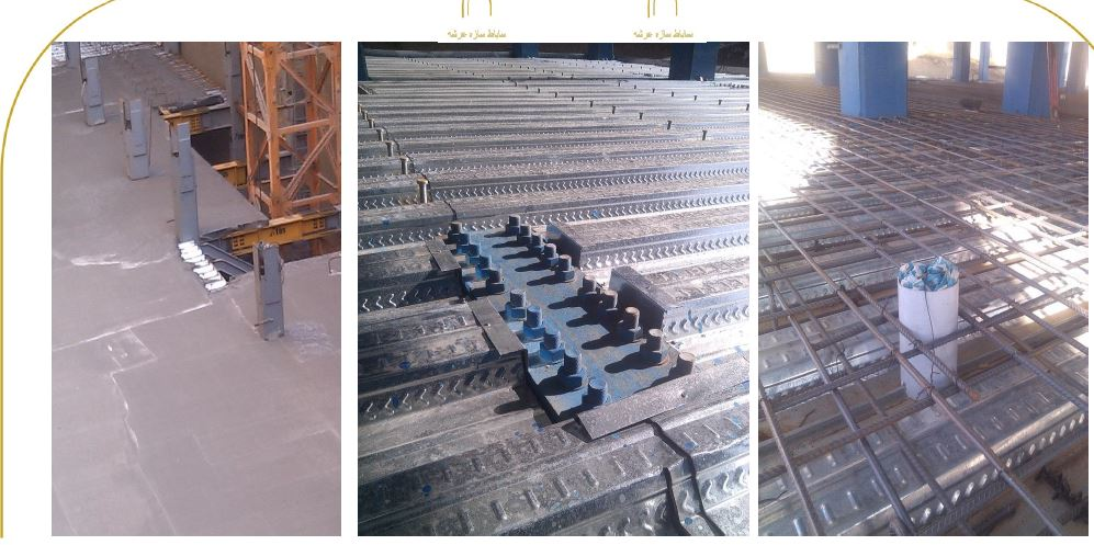 جزوه بررسی سیستم عرشه فولادی