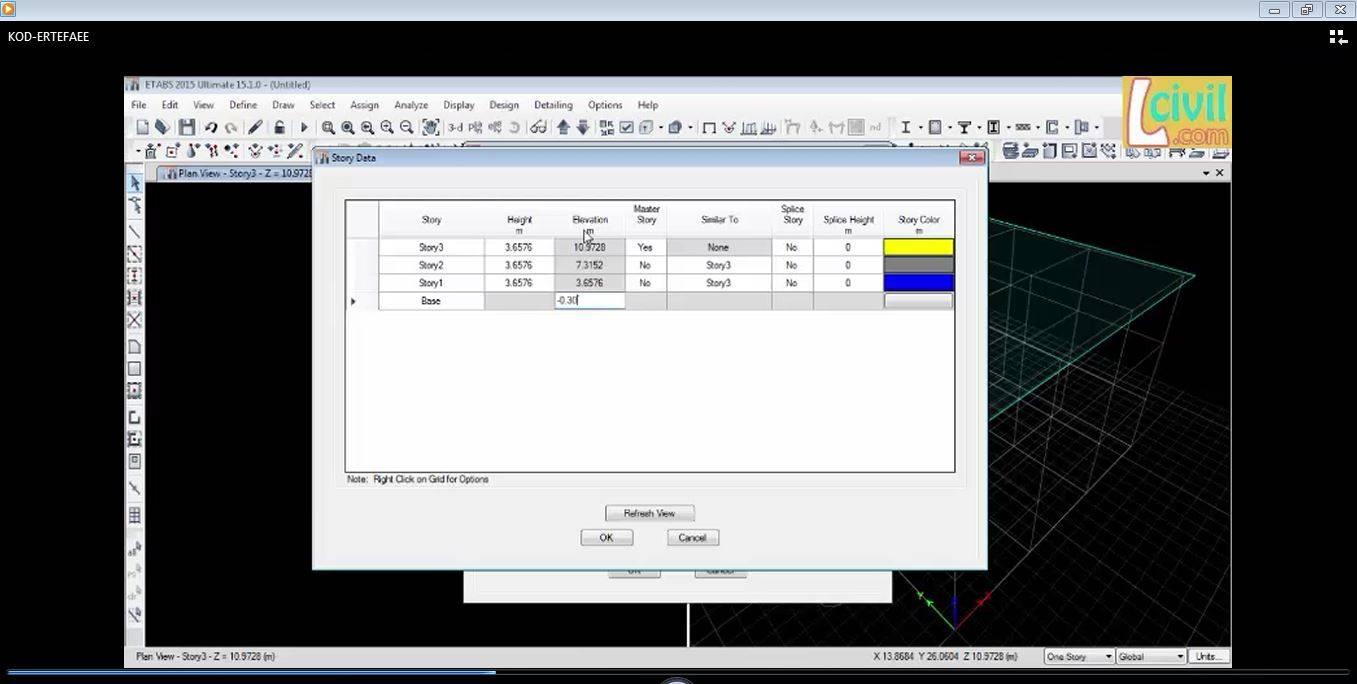 تعریف کدهای ارتفاعی در ایتبس |فیلم آموزشی ETABS