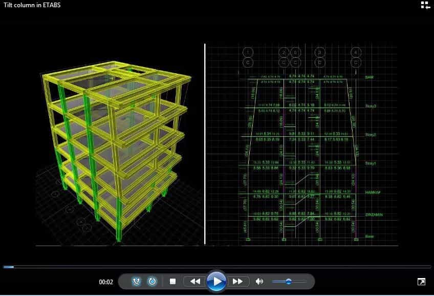 مدلسازی و طراحی ستون مایل در ایتبس | فیلم آموزشی
