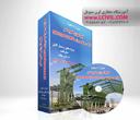 آموزش گام به گام طراحی سوله به روش LRFD با SAP2000