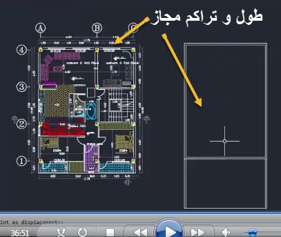آموزش طراحی و نقشه کشی معماری | فیلم آموزشی رایگان