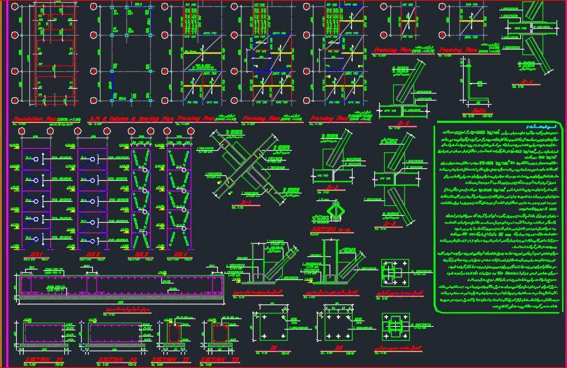 دانلود نقشه اجرایی سازه های فولادی با فرمت dwg