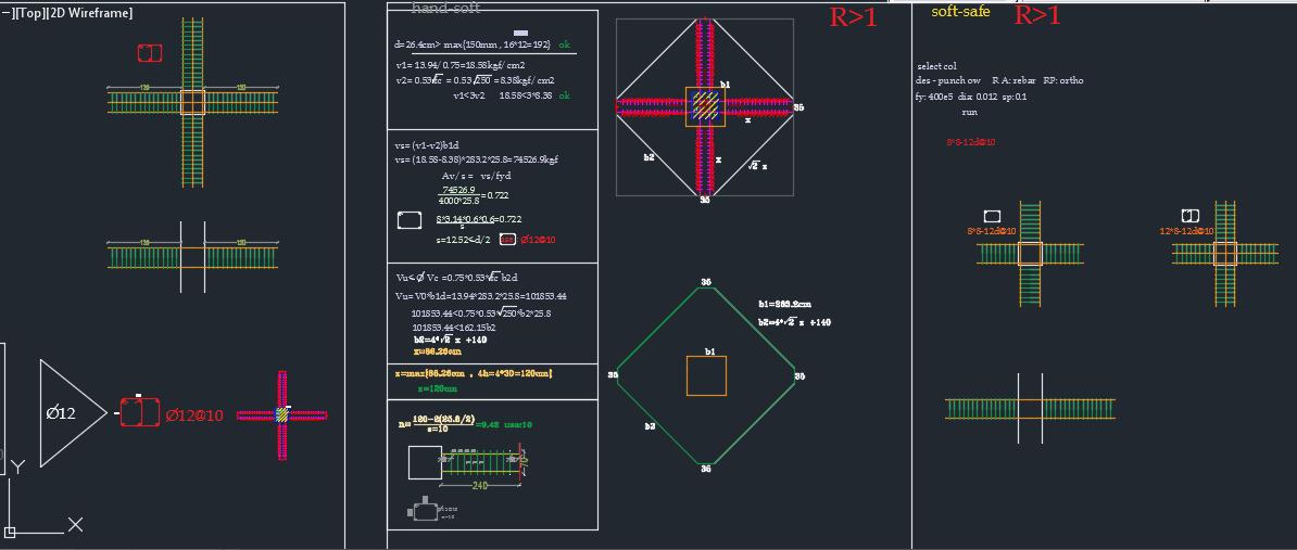 فیلم آموزش کنترل برش پانچ | محاسبه دستی و نرم افزاری